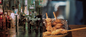 Route x Food